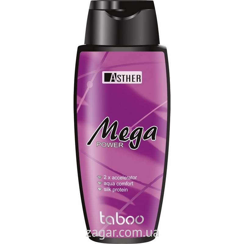 Mega Power 200ml